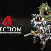 「サガ」シリーズ30周年記念タイトル 『Sa・Ga COLLECTION』がSwitch向けとして2020年12月15日に発売決定!e-STORE専売商品の予約も開始