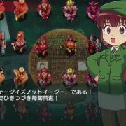 Nintendo Switch用ソフト『SEGA AGES ヘルツォーク ツヴァイの紹介映像が公開!