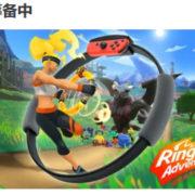 中国におけるNintendo Switchの販売台数が年初来で130万台を突破!