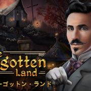 Switch版『The Forgotten Land』が国内向けとして2020年9月3日に配信決定!