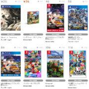 【TSUTAYA ゲームランキング】2020年8月3日~8月9日のランキングが公開!