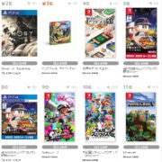【TSUTAYA ゲームランキング】2020年8月17日~8月23日のランキングが公開!