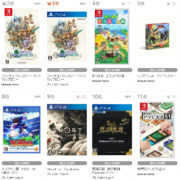 【TSUTAYA ゲームランキング】2020年8月24日~8月30日のランキングが公開!