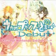 『うたの☆プリンスさまっ♪ Debut for Nintendo Switch』のオープニングムービーが公開!