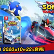 PS4&Switch『戦場のヴァルキュリア4 新価格版』と『チームソニックレーシング 新価格版』が2020年10月22日に発売決定!