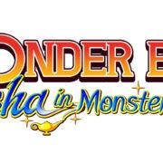 PS4&Switch&PC用ソフト『ワンダーボーイ アーシャ・イン・モンスターワールド』が2021年早春に国内発売決定!