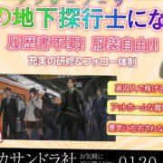 PS4&Switch版『黄泉ヲ裂ク華』のPV 第2弾が公開!