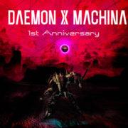 『DAEMON X MACHINA(デモンエクスマキナ)』の更新データ:Ver.1.4.0が2020年11月に配信決定!