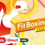 Nintendo Switch用ソフト『Fit Boxing 2 -リズム&エクササイズ-』が2020年12月3日に発売決定!