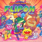 Switch&PC用ソフト『Flipon』が海外向けとして2020年10月に配信決定!