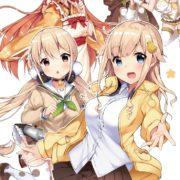 Switch版『食用系少女 Food Girls』が2020年11月26日に発売決定!