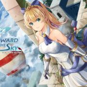 Switch版『フォワード・トゥ・ザ・スカイ』の発売時期が2021年初春に決定!