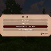 PS4&Switch版『ジラフとアンニカ』のアップデートが2020年9月14日から配信開始!