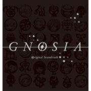 『グノーシア オリジナルサウンドトラック』が2020年10月1日 に発売決定!