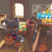 PSコンソール&Xboxコンソール&Switch&PC用ソフト『Kitaria Fables』が海外向けとして2021年に発売決定!