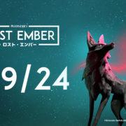 Switch版『Lost Ember』の配信日が2020年9月24日に決定!