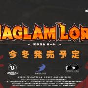 PS4&Swith用ソフト『マグラムロード』の発売日が2021年3月18日に決定!