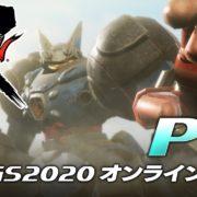 『メガトン級ムサシ』のPV「TGS2020 オンラインver.」とプレイ映像が公開!