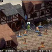 PS4&Switch用ソフト『マーセナリーズブレイズ 黎明の双竜』のシステム紹介動画「バトルマップ」「バトルコマンド」編が公開!