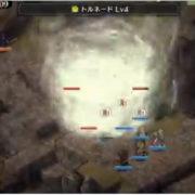 PS4&Switch用ソフト『マーセナリーズブレイズ 黎明の双竜』のシステム紹介動画「充実のオプション設定」「ブレイズエクシード」編が公開!