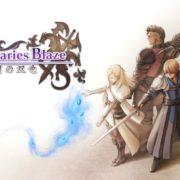 Switch版『マーセナリーズブレイズ 黎明の双竜』の発売日が2020年10月1月に決定!