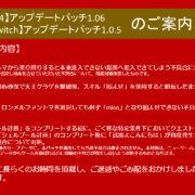 PS4&Switch用ソフト『メタルマックス Xeno Reborn』で更新データが2021年2月11日から配信開始!