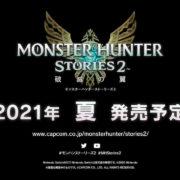 Switch用ソフト『モンスターハンターストリーズ2 ~破滅の翼~』が2021年夏に発売決定!