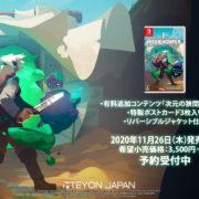 『ムーンライター 店主と勇者の冒険』の追加コンテンツ「次元の狭間」トレーラーが公開!