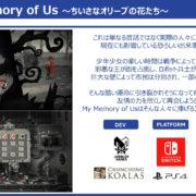 PS4&Switch版『My Memory of US ~ちいさなオリーブの花たち~』が2020年冬に国内発売決定!