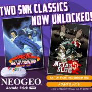 『NEOGEO Arcade Stick Pro』の隠しゲーム「ART OF FIGHTING 龍虎の拳 外伝」と「メタルスラッグ5」のアンロック方法が公開!