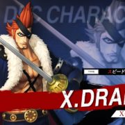 PS4&Switch&Xbox One用ソフト『ワンピース 海賊無双4』のキャラクター紹介映像「X・ドレーク」編が公開!