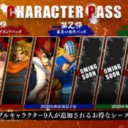 PS4&Switch&Xbox One用ソフト『ワンピース 海賊無双4』のDLC キャラクターパック2の2人目として「キラー」が参戦決定!