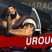 PS4&Switch&Xbox One用ソフト『ワンピース 海賊無双4』のDLC キャラクターパック2の3人目として「ウルージ」が参戦決定!キャラクター紹介映像も公開