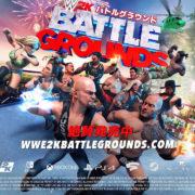 PS4&Xbox One&Switch&PC用ソフト『WWE 2K Battlegrounds』のトレーラー「ディナーからの…大乱闘!?」「オフィスで大乱闘!?」が公開!