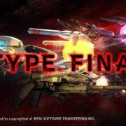 『R-TYPE FINAL2』の第3弾トレーラーが公開!