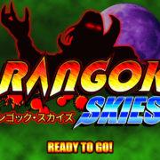 PS4&Switch&PC用ソフト『Rangok Skies』が外向けとして2020年 Q4に発売決定!数々の名作から影響を受けた縦スクロールSTG