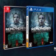 PS4&Switchパッケージ版『リマザード ダブルパック』の発売日が2020年12月3日に決定!