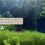 『天穂のサクナヒメ』の紹介動画「天返宮(あまがえしのみや)」が公開!