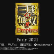 PS5&PS4&Xbox Series&Switch&PC用ソフト『真・三國無双8 Empires』が2021年に発売決定!