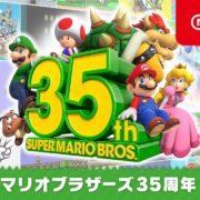 「スーパーマリオブラザーズ35周年Direct」が公開!