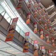 中国のショッピングモールに『リングフィット アドベンチャー』の広告が登場!