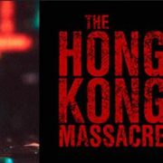 Switch版『The Hong Kong Massacre』が海外向けとして発売決定!