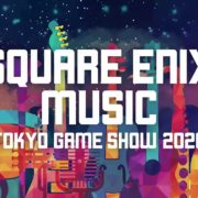 「TOKYO GAME SHOW2020」SQUARE ENIX MUSIC 告知CMが公開!