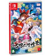Switch用ソフト『東方スペルバブル』の韓国語版の発売日が2020年10月15日に決定!