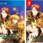 PS4&Switch用ソフト『うみねこのなく頃に咲 ~猫箱と夢想の交響曲~』の発売日が2021年1月28日に決定!