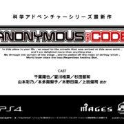 『ANONYMOUS;CODE』の発売時期が2021年秋に決定! ティザームービーも公開