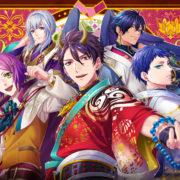 Nintendo Switch版『あやかし恋廻り』が2021年2月に発売決定!