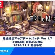 Switch版『DEEMO』で楽曲追加アップデートパッチ Ver.1.7が2020年11月2日に配信決定!
