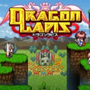 Switch版『ドラゴンラピス』が2020年11月5日に配信決定!ケムコのRPG