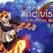 『Indivisible』の追加DLC「ラズミの挑戦」の配信日が2020年10月13日に決定!